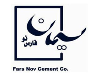 FARS NOV CEMENT CO