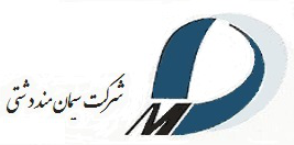 MOND DASHTI CEMENT CO