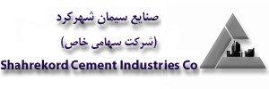 SHAHREKORD CEMENT CO